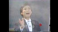 梦驼铃  张明敏【1984现场版】