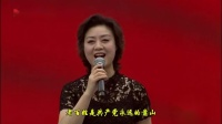 交响京剧《丰碑》于魁智 李胜素