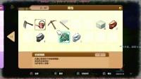 PS4 哆啦A梦 牧场物语-3-大雄的矿场物语