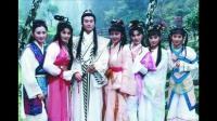 香帅传奇1995片尾曲:新水调歌头  叶凡