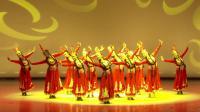 1.序、群舞《天山姑娘》