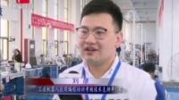 """视频速报:安徽省首次""""工业机器人应用编程1+X""""证书培训考核在芜湖开展-www.nbitc.com,慧之家"""