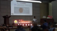 郭敬峰授课上海总工会中远海运《职场情绪智力的自我觉察与管理》