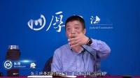 08.第八讲 民事法律事实-2021年厚大法考-民法-导学班-张翔pc