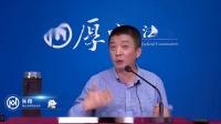 10.第十讲 民事法律行为的成立-2021年厚大法考-民法-导学班-张翔pc