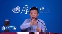 12.第十二讲 代理-2021年厚大法考-民法-导学班-张翔pc