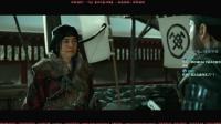 PS4对马岛之魂-20-白金撒花