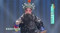 京剧《武家坡》演唱-朱迅_于魁智