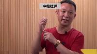5、刘吉领:新一针治疗失眠有奇效
