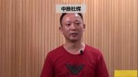 8、刘吉领:新一针疗法 治疗痛经
