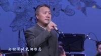京剧《赵氏孤儿》演唱-朱强