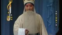 京剧《三娘教子》选段_朱强、迟小秋