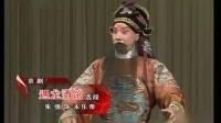 京剧《遇龙酒馆》老王爷登大宝-朱强