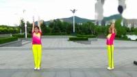 中国(佳木斯)行进有氧健身操★第二节【上肢运动】