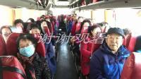 忻州游(水泥厂团)