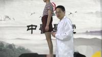 2、周志军:董氏奇穴鼻炎针法——中推杜辉