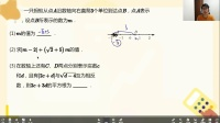 期中复习-基础梳理1(10月28日)