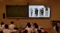 """珠海市第二中学 严安淇 新教材必修一Unit5 利用英美英语在用词上的差异学习""""询问""""和""""解释"""""""