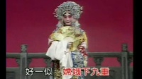 京剧【贵妃醉酒】选段-梅葆玖