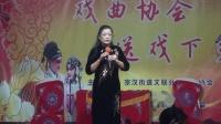 03越剧《只记缘来不记仇》陈珠芬