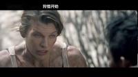 【游民星空】《怪物猎人》电影新预告