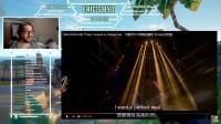 华晨宇 Creep 海外观看反应 Chenyu Hua Creep Live Reaction