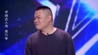 中国达人秀:岳云鹏以选手身份出现,沈腾杨幂秒灭灯,导演急眼了