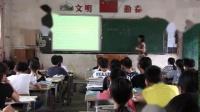 (外研版)初中英语八年级上册Module 5 Lao She Teahouse 《Unit 3 Language in use》广西李老师—