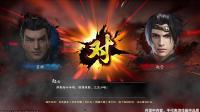 《三国群英传8》售价128!吕布VS赵云单挑视频公布