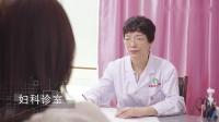 西安妇科医院-西安莲湖生殖医院-专注女性健康