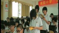(外研版)初中英语八年级上册Module 9 Population 《Unit 1 The population of China is about 1.37