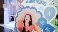 星时光派对武汉宴@冰雪奇缘主题十岁生日宴