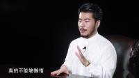 商业地产项目必须要有时代的前瞻观念,要有趋势观,赵旭州