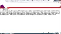 Web前端网页制作初级教程 22.文本属性