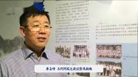 东阿阿胶 总经理 秦玉峰论聚焦战略