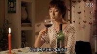 """电视剧《失恋33天》之""""非典型失恋Style""""短片"""