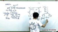 (2)电磁感应(二)(中)第二段(高中物理高一上册同步强化目标班30讲教学视频专辑)