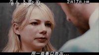 [蓝色情人节](有人喜欢蓝)香港预告片