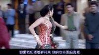 印度电影《金石至交》Friends 2001 中文字幕