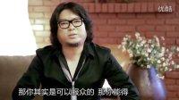 """高晓松揭秘游戏规则 奥斯卡走下""""神坛"""" 20120316"""