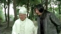 《三笑之才子佳人》(预告片)