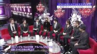 EXILE EX-LOUNGE 20121217