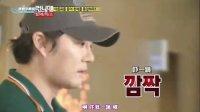 【高清特效中字】RunningMan 120617  E99[梦想字幕组] 君王竞赛