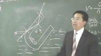 宁夏 王建国 全反射(第六届全国高中物理创新赛高三物理教学视频)