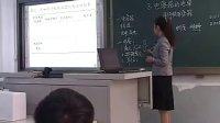 天津陳雪梅電容器的電容(第六屆全國高中物理創新賽高三物理教學視頻)