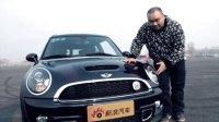 汽车测试B计划:Smart、奥迪A1、MINI的小车较量