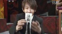 魔术《幻境》刘谦 25