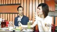 泰国项目:เทย เที่ยว ไทย ตอน3