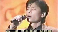 王杰《英雄泪》172-1 (现场绝版)