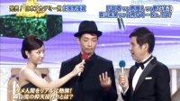 130308 日本电影学院赏颁奖礼 最佳男主角 阿部宽堺雅人森山未来等